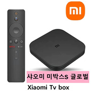 ★Immediate shipment!!★ Xiaomi Box S / TV Box / Mi Box / Artificial Intelligence / 4K HDR Technology / Mini Size / Convenient Installation / Free Shipping / Domestic AS Available!!
