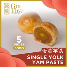 Single Yolk Yam Paste 蛋黄芋头 5 x 100g