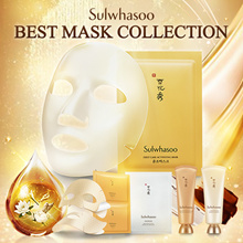 💝CNY FREE GIFT EVENT💝 [SULWHASOO] FIRST CARE ACTIVATING MASK 23g x 5PCS