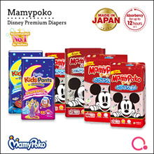 [Unicharm] Mamypoko Disney! PREMIUM! Buy only Authentic products! USE SHOP COUPON!