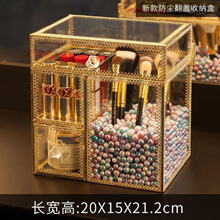Brass metral glass Stackable cosmetic organizer Organizer brush holder Makeup box Transparent
