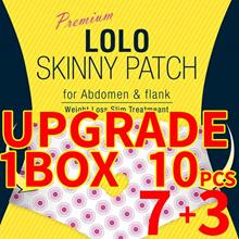1 BOX = 10ea / Diet patch abdominal management paw control / cellulite Decrease effect