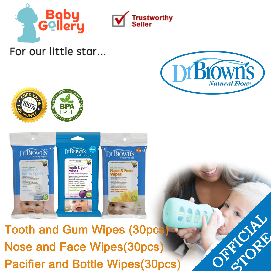 Qoo10 Wipes Baby Maternity Drbrowns Pacifier Bottle 30 Pack Fit To Viewer