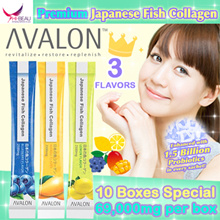 $19 PER BOX! 10 BOXES SPECIAL!!! [69000MG/ month] AVALON™ Premium Japanese Fish Collagen