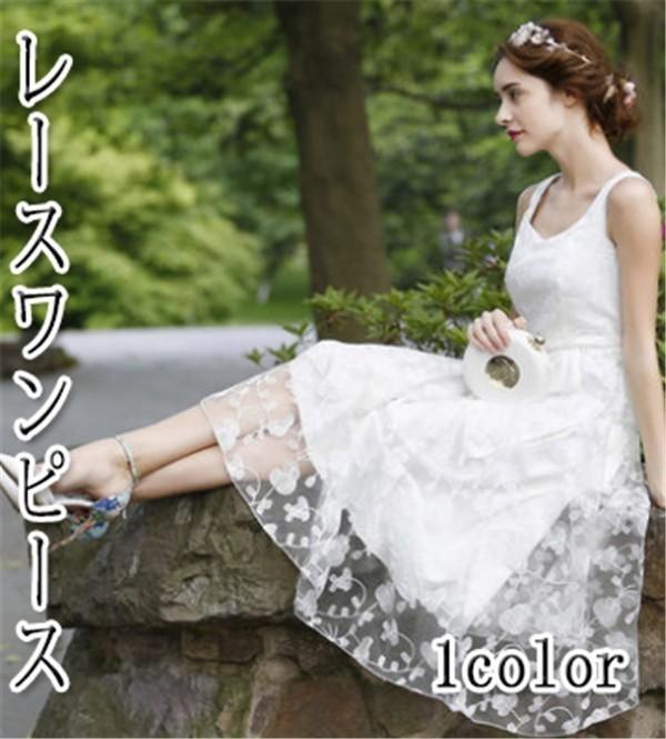 レディースワンピース レースワンピース プリンセス風 シフォン ファッション ハイセンス 着心地いい おしゃれ 夏 レディースワンピース