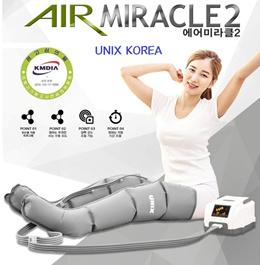 [유닉스] ★ 에어미라클2 공기압 발/ 팔/ 다리/ 허리 마사지 UAM-C8350