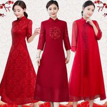 2019 Qipao / CheongSam/Traditional Ethnic Embroidery SILK DRESS /CNY Dress