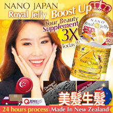 [FLASH DEAL! 20% DIRECT DISCOUNT!!!] ♥NANO ROYAL JELLY ♥PREMIUM ♥BOOSTS 3X HAIR GROWTH