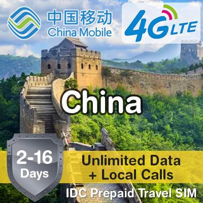 IDC ★ China SIM Card 2-16 Days ★ China Mobile Unicom ★ Unlimited 4G LTE  Data Calls Prepaid Plan