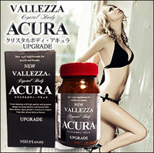 3 pieces! NEW VALETSURE CRYSTAL BOTTY ACYLA 3pieces Crystal Body ACURA