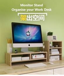 [Coolbe]*Computer Monitor/LCD Stand with Side Rack*Suitable for Laptop as well*Organise your office