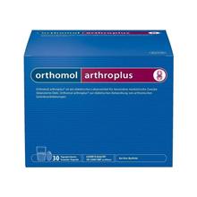Orthomole Arthro Plus (joint health) powder + capsule for 30 days