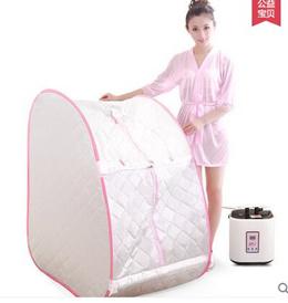 Adi Kete family steam sauna bath Khan steam room fumigation machine single folding sweat box