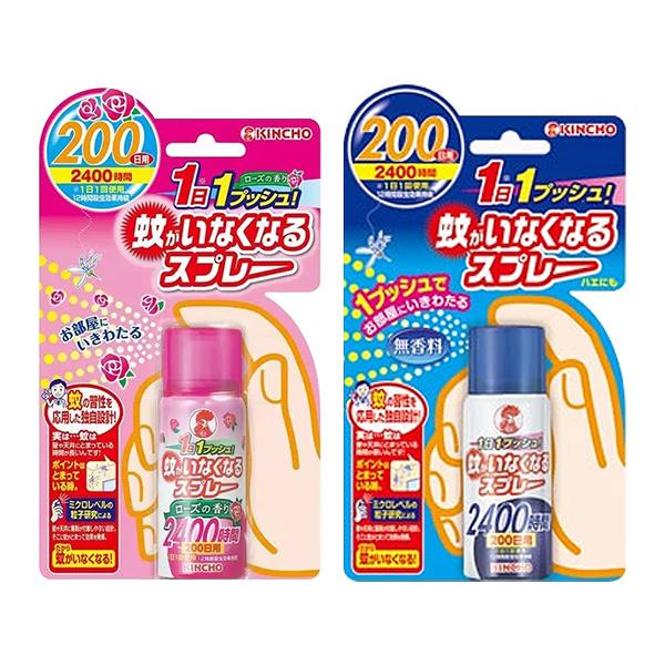 【券後價229】KINCHO防蚊噴霧200日 日本金雞牌 現貨直發 日本KINCHO正品 驅蚊噴霧
