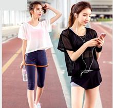 Zumba Sports GYM Aerobics Running Lady wear 3pcs set 66396