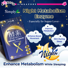 【Simply】Night Enzyme❤Enhance Night Metabolism❤Highly Recommended