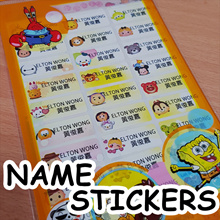 (CHEAPEST/ MORE QUANTITY) Waterproof name stickers/ New design Arrival
