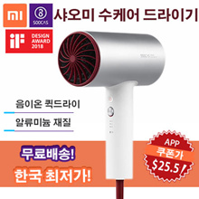 xiaomi SOOCAS Hair Dryer