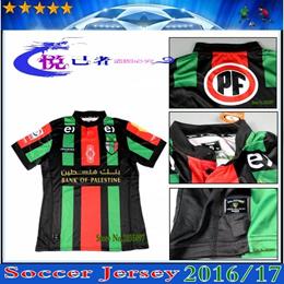 2016 Palestine Chile Football Club Jersey, 16 17 CD PALESTINO Palestine  shirts free shipping 1f1de6e6822a2