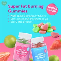 [SkinnyMint Official] *NEW FLAVOUR* Super Fat Burning Gummies