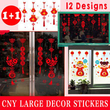 【1+1 Deal】CNY Large Decor Stickers / Glass Paste / Window / Door / Wall / Decoration Sticker