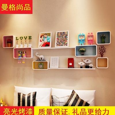 Qoo10 Wall Shelf Ideas Plaid Bedroom Living Room Sofa Wall