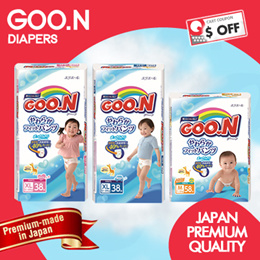 [GOO.N] 【USE QOO10 COUPON!】 Japan Diapers | Specially For Sensitive Baby Skin! Single Packs!