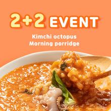 [NEW] INTAKE Morning Porridge pakage type - Kimchi octopus porridge 2+2 Event