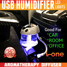 Portable Mini USB Car Air Humidifier Purifier aromatherapy 80 ml