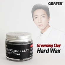 [Grafen] Grooming Clay Hard Wax 60g