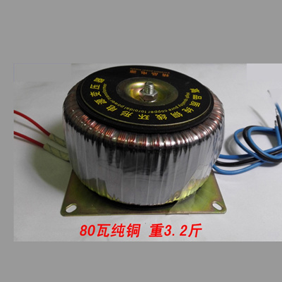 80W /80 watts double 18V / pure copper ring transformer LM1875 power  amplifier