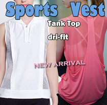 【BIG SALE 】 HOT Sale ! Sports vest Yoga vest tank top running wear DRI-FIT premium New arr