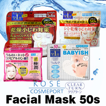 [KOSE] [HADA LABO]Clear Turn 6 in 1 Retinol 50s Whitening/ Moisturising/ Babyish Facial Mask 50 Pieces - Plumps Up and Eliminate Dull Skin/ Fine Lines /  *HUGE PACK GREAT VALUE MUST BUY* Made in Japan