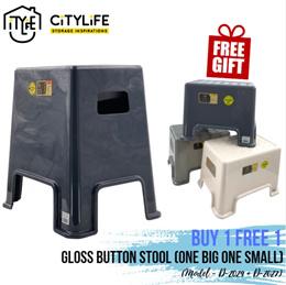 *Best Seller * Citylife Button Stool (Gloss)* Get 1 Free 25cm Stool!