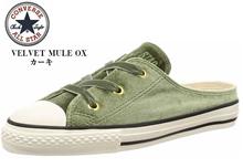 ALL STAR S VELVET MULE OX (CONVERSE) Converse All Star S Velvet Mule OX