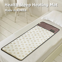 King Health Sleep Heating Matt/ Electronic Warm Heat Mattress Pad With Thermostat