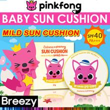 BREEZY ★ [Pinkfong] Baby SunMetal Cushion SPF 40 /PA+++ children sun pact