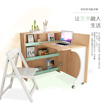 2018 New Design Table★office table ★office desk★Student Desk★study Table★Foldable Table★Study Desk