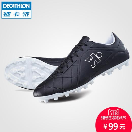 Artificial turf soccer shoes men