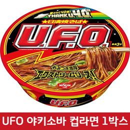 닛신 UFO 야키소바 컵라면 1박스