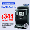 DeLonghi  ECAM22.110