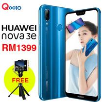 (Applied RM 100 coupon discount) Pre Order Huawei Nova 3E 4GB/128GB - Huawei Malaysia Warranty [Free Gift : Huawei Tripod Selfie Stick]
