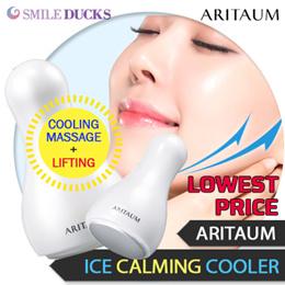 [ARITAUM] Ice Calming Cooler / Face Massage / Shaping Facial Lift