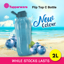SG Seller ★Authentic TupperWare★ Limited Edition 2L Water Bottle BPA Free