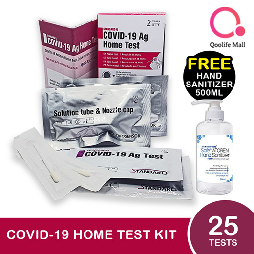 [S$225.62](▼6%)[SPD][HSA Approved] SD Biosensor Standard Q COVID-19 Ag Home Test 25 Tests Kit (With Free Gift)