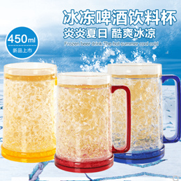 Ice cold beer iced fruit juice Cup creative plastic gel cooling glass of genuine mail