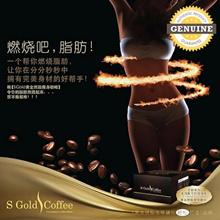 3 BOX~S Gold Slimming Coffee 黄金燃脂瘦身咖啡