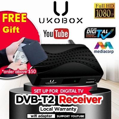 DigitalBox★Best in SG★ UKOBOX DVB-T2 Receiver / Legal DVB-T2 Tunner / BEST  dvb t2 box / Digital TV antenna