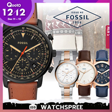 *APPLY 25% OFF COUPONS* Fossil Leather and Stainless Steel Watches for Men! Free Shipping!