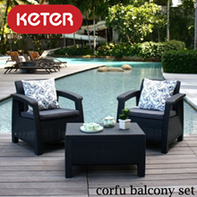 [Keter]Corfu Balcony Outdoor Sofa Set in Black 75x70x79 Sofa and Coffee Table. Do Not Rust